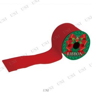 クリスマス ツリー オーナメント 63mmロールリボン ベルベットレッド パーティーグッズ 飾り オーナメント|party-honpo