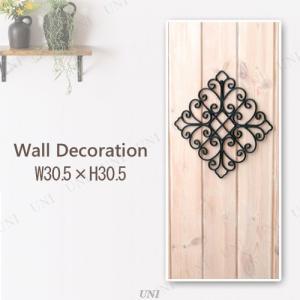 取寄品  アイアンウォールデコ ダイヤ インテリア用品 装飾 デコレーション おしゃれ 壁掛け 壁飾り ディスプレイ