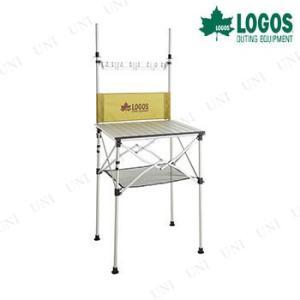 LOGOS(ロゴス) smart LOGOS kitchen クックテーブル(風防付き) アウトドア用品 キャンプ用品 レジャー用品 折り畳み 折りた