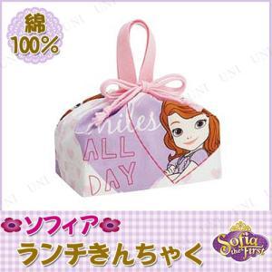ランチ巾着 ソフィア ランチグッズ ランチアイテム キャラクター お弁当袋 巾着袋 お弁当入れ ランチバッグ ディズニープリンセス Disney