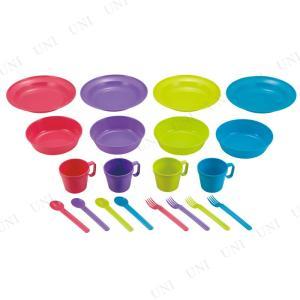 アウトドアレジャーや運動会に便利な4人用の食器セットです。抗菌仕様だから衛生的にご使用いただけます。...