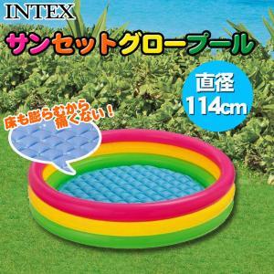 INTEX社製のオシャレな3リングデザインのベビープール。プールの底もふくらますタイプなのでクッショ...