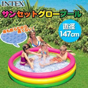 カラフルな3リング式のベビープールです。床にも空気が入るので、底面が柔らかく当たりがソフトなのでお子...