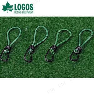 取寄品  LOGOS(ロゴス) ガイラインアダプター(4pcs) アウトドア用品 キャンプ用品 レジャー用品 設営 ロープ|party-honpo