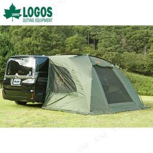 取寄品  LOGOS(ロゴス) neos カーサイドオーニング アウトドア用品 キャンプ用品 レジャー用品 テント 日よけ|party-honpo