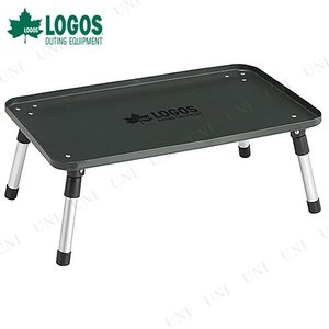 LOGOS(ロゴス) ハードマイテーブル ワイド