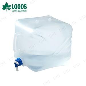 取寄品  LOGOS(ロゴス) 抗菌ウォータータンク16 ア...