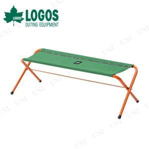 LOGOS(ロゴス) ROSY スプレッドベンチ グリーン イス スツール 折りたたみ椅子 アウトドア アウトドア用品|party-honpo