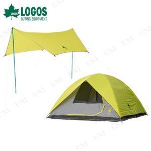 LOGOS(ロゴス) ROSY サンドームXL+ヘキサタープセット アウトドア用品 キャンプ用品 レジャー用品 ドーム型テント ドームテント ROSY
