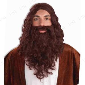 キリストになりきれるウィッグと付け髭のセットです。ローブなどと合わせれば雰囲気UP!    【関連キ...