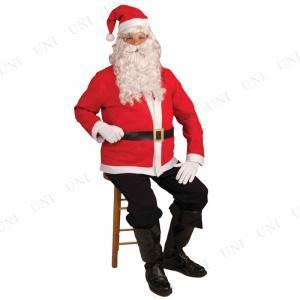 サンタ コスプレ 仮装 衣装 メンズ クリスマス コスチューム サンタジャケットセット|party-honpo