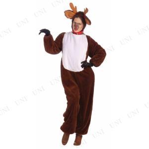 トナカイ コスプレ トナカイコスチューム 仮装 クリスマス アニマル 動物 大人用|party-honpo