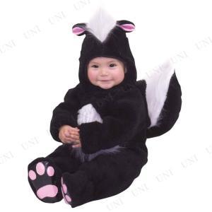 赤ちゃん用のスカンクコスチューム。ジャンプスーツ、顔出しキャップ、フットカバーのセットです。肌触りの...