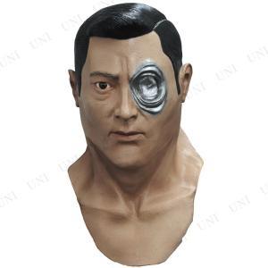 映画「ターミネーター新起動/ジェニシス」より、T-1000のマスクです。鎖骨部分までしっかりあるので...
