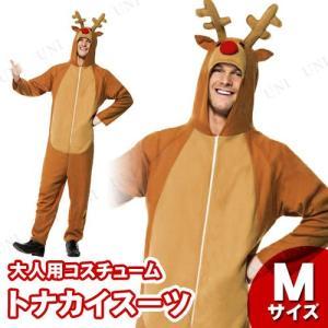 トナカイ コスプレ トナカイスーツ 大人用 M 衣装 仮装 クリスマス 男性用 メンズ|party-honpo