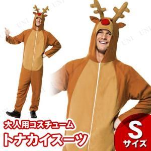 トナカイ コスプレ トナカイスーツ 大人用 S 衣装 仮装 クリスマス 男性用 メンズ|party-honpo