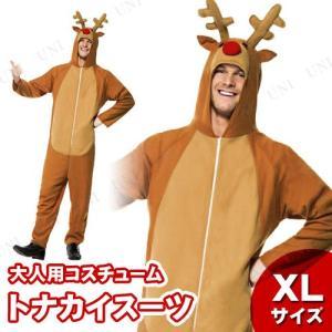 トナカイ コスプレ トナカイスーツ 大人用 XL 衣装 仮装 クリスマス 男性用 メンズ|party-honpo