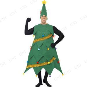 クリスマスツリーコスチューム 仮装 衣装 コスプレ 大人用 女性用 レディース 爆笑|party-honpo