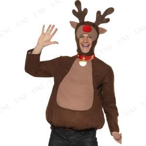 トナカイ コスプレ 仮装 メンズ クリスマス アニマル 動物 赤鼻のトナカイ 大人用 M|party-honpo