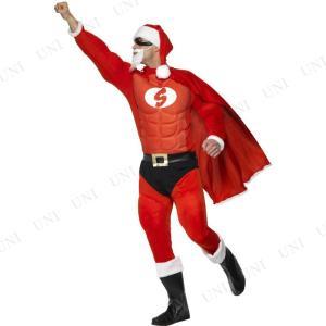 スーパーフィットサンタ 大人用 L 仮装 衣装 コスプレ クリスマス 男性用 メンズ 爆笑|party-honpo