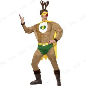 トナカイ コスプレ スーパーフィットトナカイ 大人用 M 衣装 仮装 クリスマス 男性用|party-honpo