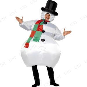 インフレータブル スノーマン 仮装 衣装 コスプレ クリスマス 雪だるま 大人用 女性用|party-honpo