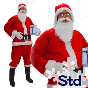 サンタ コスプレ 仮装 衣装 メンズ クリスマス プロモーショナルサンタスーツ Std|party-honpo