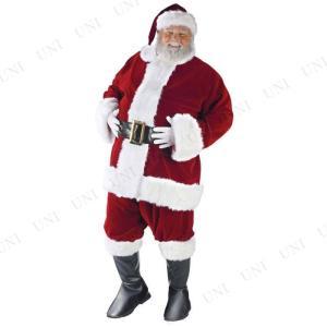 サンタ コスプレ ウルトラベルベットサンタスーツ Std 仮装 衣装 メンズ コスチューム|party-honpo