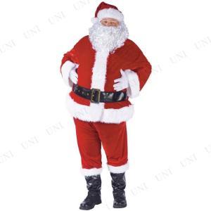 サンタ コスプレ コンプリートベロアサンタスーツ Std 仮装 衣装 メンズ クリスマス|party-honpo