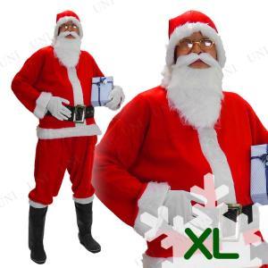 サンタ コスプレ プロモーショナルサンタスーツ XL 仮装 衣装 メンズ クリスマス|party-honpo