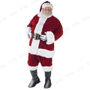 サンタ コスプレ ウルトラベルベットサンタスーツ XL 仮装 衣装 メンズ コスチューム|party-honpo