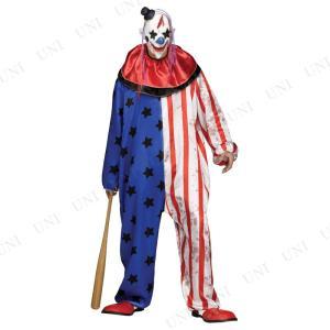 仮装 衣装 コスプレ ハロウィン 大人用 メンズ ホラー 悪魔 男性用 エビルクラウン|party-honpo