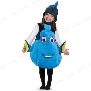 ドリーの子供用3Dコスチュームです。上からすっぽり被る着ぐるみタイプのコスチュームとヘッドピースのセ...