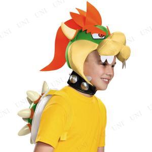 コスプレ 仮装 衣装 ハロウィン パーティーグッズ かぶりもの クッパキット 子供用