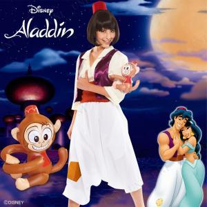 ディズニーアニメ「アラジン」よりアラジンの女性用コスチュームです。衣装だけでなく帽子や腰巻までついた...