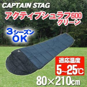 春から秋のキャンプやツーリングに最適!適応温度5〜25℃で3シーズン対応の寝袋です。肩口からの放熱と...