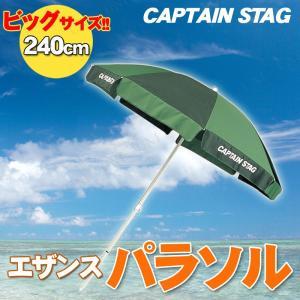 CAPTAIN STAG(キャプテンスタッグ) エザンスパラソル240cm(Mグリーン×Lグリーン)|party-honpo