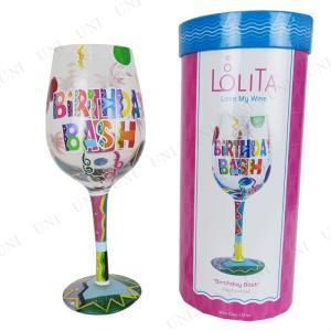 Lolita(ロリータ) Birthday Bash ワイングラス|party-honpo