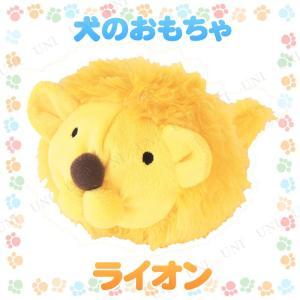取寄品  でっかいズーズー ライオン ペット用品 ペットグッズ 犬用 イヌ いぬ おもちゃ オモチャ 玩具 遊具 ぬいぐるみ ヌイグルミ 人形