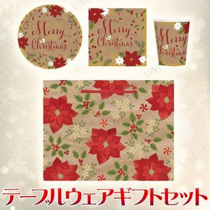 取寄品  クリスマスパーティー テーブルウェアギフトセット メリーリトルクリスマス