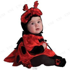 1b6310afeb902 サテン レディーバグ ベビー用 M コスプレ 衣装 ハロウィン 仮装 子供 赤ちゃん 服 てんとう虫 グッズ キッズ