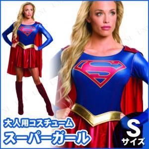 女性だってスーパーマンに変身!アメコミのスーパーヒロイン、スーパーガールの大人用コスチュームです。テ...