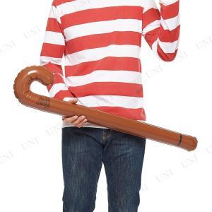 大人気絵本「ウォーリーを探せ」より、あの仮装したいコスチュームNo.1のウォーリーの『杖』の公式ライ...