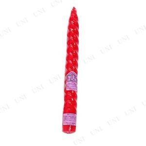 8インチスパイラルキャンドル 赤(シュリンク) クリスマス飾り 装飾 キャンドルナイト ロウソク ろうそく 螺旋状 らせん