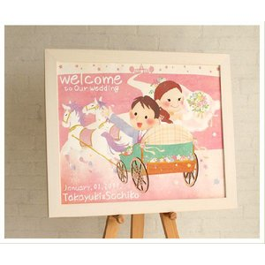 Happy Love Wagon♪<ハッピーラブワゴン♪> party-party