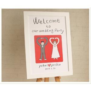 幸せのカタチ<シアワセノカタチ>|party-party