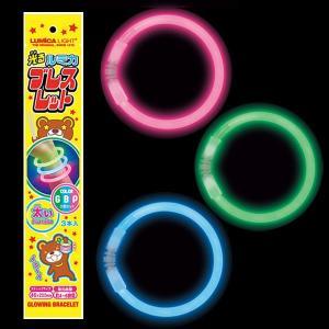 (メール便送料対象!)光るブレスレット3本×10袋 計30本セット