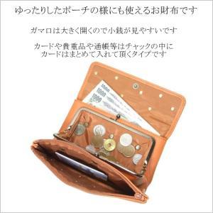 3連財布・シェル・L|partymix|02