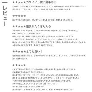 フローリストケース・COMPACT・1A|partymix|04