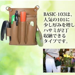フローリストケースBASIC103-A 古流バサミ フローリスト シザーケース 花屋 シザーケース|partymix|02
